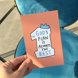 Postcard 01-God's Plan