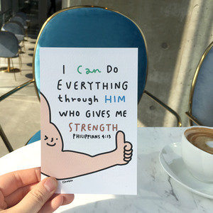 Postcard 04-Do Everything
