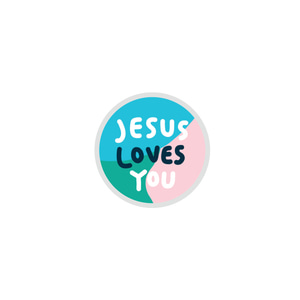 그립톡 03.Jesus loves you