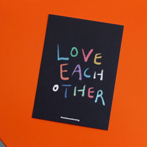 (L) Postcard_ Love each other